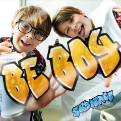 Be Boy - Skypeace