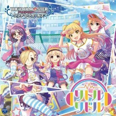 THE IDOLM@STER CINDERELLA GIRLS STARLIGHT MASTER 20 Little Riddle