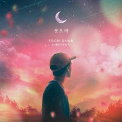 With A Smile (Single) - Lim Jae Hyun, Moon Seong Wook