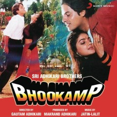 Bhookamp (Original Motion Picture Soundtrack) - Jatin-Lalit