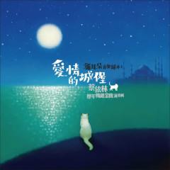 Music Storybook - Love Castle - Jolin Tsai