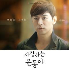 My Love Eun-Dong, Pt. 3 (Original Soundtrack) (Pt. 3; Original Soundtrack) - Heejun Han
