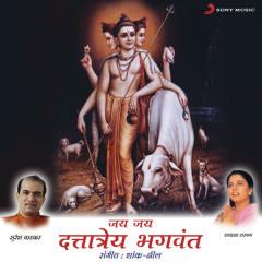 Jai Jai Dattatrey Bhagwanta - Suresh Wadkar, Sadhana Sargam