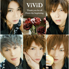 Thank You For All / From The Beginning - ViViD