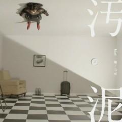 Bùn Nhơ / 污泥 (Single) - Tạ Xuân Hoa