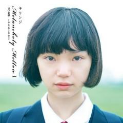 Melancholy Mellow - Amai Yuutsu - 19982002