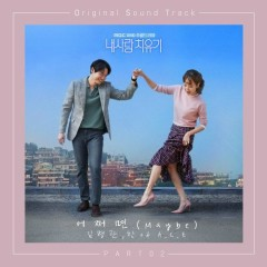 My Healing Love OST Part.2 - Kim Byeong Kwan, ChAN