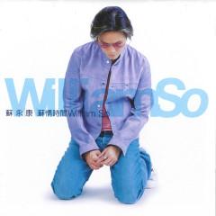 Su Qing Shi Jian - William So