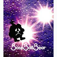Aishiteru - Base Ball Bear