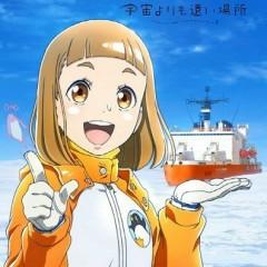 Sora yori mo Tooi Basho SPECIAL SONG CD