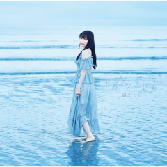 Yume Cinderella - Momo Asakura