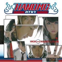 Ichirinnnohana - High and Mighty Color