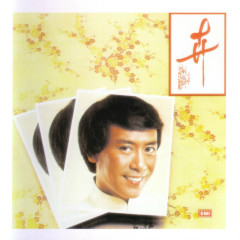 Roman Tam Hui (LPCD1630 Series) - Roman Tam