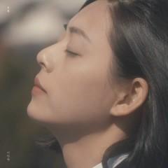 Blue Night (Single) - Lee Min Hyuk