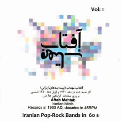 Aftab, Mahtab (Iranian Pop, Rock Bands Music from 60's) on 45 RPM LP's, Vol. 1