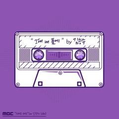 SONG ONE (Song of My Life) - Kim Seung Soo (Single)