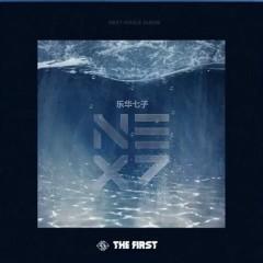 The First I - NEX7