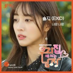 Sweet Stranger and Me, Pt. 5 (Original Soundtrack) - Solji