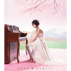 Sakura Iro Mau Koro - Mika Nakashima