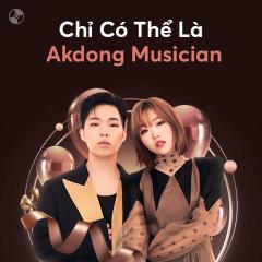 Chỉ Có Thể Là Akdong Musician - Akdong Musician