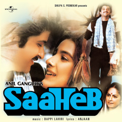 Saaheb (Original Motion Picture Soundtrack) - Bappi Lahiri