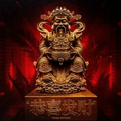 Cung Hỉ Phát Tài (恭喜发财) (Single) - Higher Brothers