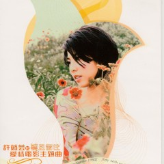 Valen'S Love Movie Theme Song - Valen Hsu