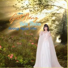 Giọt Nắng Bên Thềm (EP) - Hương Ngọc Vân