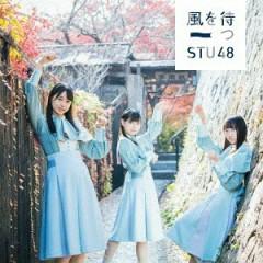 Kaze wo Matsu - STU48