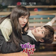 Witch's Love OST Part.4