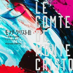 The Count of Monte-Cristo: Great Revenge (TV Series) Original Soundtrack