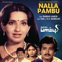 Nalla Pambu (Original Motion Picture Soundtrack)