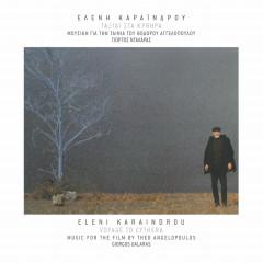 Taxidi Sta Kithira (Remastered) - Eleni Karaindrou