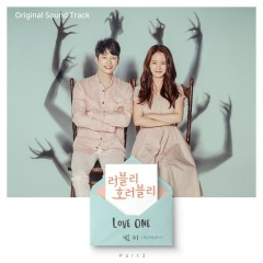 Lovely Horribly OST Part.3
