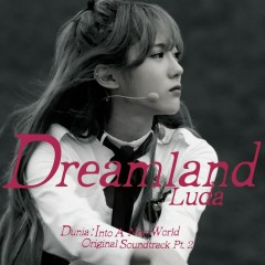Dunia : Into A New World OST Part.2