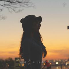 Ongi (Single) - 5-Minute Comma (5,)