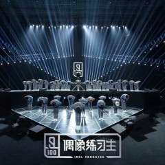 Idol Producer / 偶像练习生 - Idol Producer Trainees