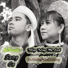 Tiếng Trống Mê Linh (EP)