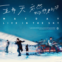 Mayday Live in the Sky