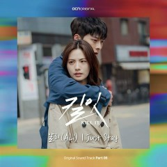 Kill It OST Part.6