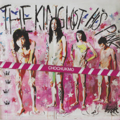 The King Lost His Pink - Chochukmo