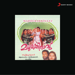 Madhurakkinaav - Mappila Songs - K.G. Markose, Sangeetha