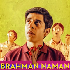 Brahman Naman (Original Motion Picture Soundtrack) - Various Artists