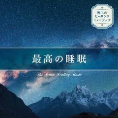The Prime Healing Music Vol.2