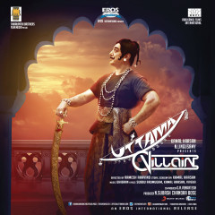 Uttama Villain (Original Motion Picture Soundtrack) - Ghibran