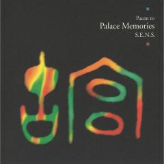 Palace Memories NHK Special Kokyu Original Soundtrack I - S.E.N.S.