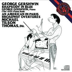 Gershwin: Rhapsody in Blue - Various Artists