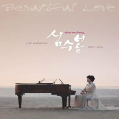 Beautiful Love (Shim Soo-Bong 30th Anniversary)