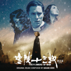 The Flowers of War - Original Motion Picture Soundtrack