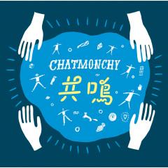 Kyomei - Chatmonchy